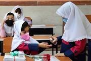 صدور مجوز بازگشایی مدارس اردبیل