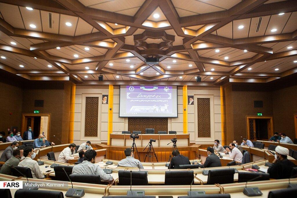 جلسه نمایندگان ۴۲هزار گروه جهادی برای احیای یک وزارتخانه