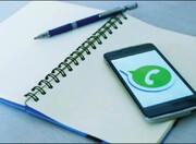 واتساپ؛ پلتفرم اصلی آموزش آنلاین در ایران