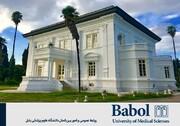 ارتقای جایگاه دانشگاه علوم پزشکی بابل | ششمین عمل کاشت حلزون شنوایی در بابل