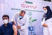 تزریق ۲.۵ میلیون دُز واکسن کرونا در پایگاههای شهرداری تهران