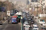 مسابقه «چرا نام شهرمان طهران شد؟»