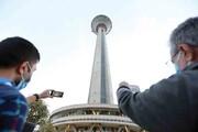 فراخوان جشنواره عکس از برج میلاد