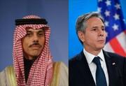 گفتوگوی وزرای خارجه آمریکا و عربستان با محوریت برنامه هستهای ایران