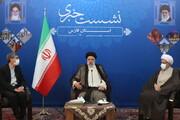 تصویب ۱۰۰ طرح با ۶ هزار میلیارد تومان اعتبار برای فارس | رئیسی: بخشی از مشکل کمآبی با توزیع عادلانه منابع برطرف میشود