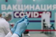 شرکت خصوصی روسی آزمایش واکسن جدید کرونا را شروع میکند