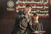 گرامیداشت یاد شهدای افغانستان در تهران