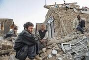 آوار سرما بر زلزلهزدگان اندیکا