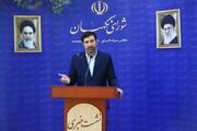 شورای نگهبان: استعفای لاریجانی ارتباطی با رد صلاحیت او ندارد | توضیحات سخنگو درباره محرمانه بودن اموال مسئولان