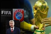 شانس بالای ۲ کشور برای میزبانی مشترک جام جهانی