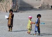 کودکان سیستان و بلوچستانی محروم از سفرههای رنگارنگ
