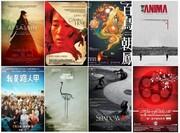 برنامه نمایش ۷ فیلم نگاهی بر سینمای چین