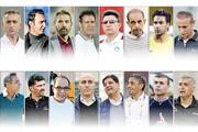 لیگ برتر فوتبال | نیمکتهایی بدون صفرکیلومتر