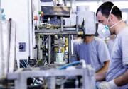 کاهش بیکاری در البرز زیر سایه رونق تولید