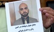 ویدئو | سفیر قلابی در کمین زنان بالای شهر | دستگیری سارق مسلط به زبانهای انگلیسی و عربی | ۱۵۰ سرقت در ۱۲۰ روز آزادی مشروط!
