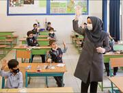 نگرانی درباره رتبهبندی پرهزینه معلمان | پوست خربزه دولت روحانی زیر پای رئیسی | از نجومیبگیرها کم کنید به معلمان بدهید