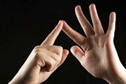 برگزاری مسابقه «با دستانت با من حرف بزن»