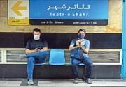 تغییر فرهنگ مطالعه در ایران | مردم دیگر روزنامه نمیخوانند