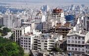 خرید خانه در تهران در چه محلاتی مقرون به صرفه است؟