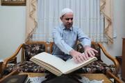 با گوش دادنحـافظ قرآن شدم
