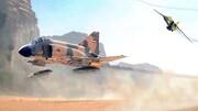 ویدئو | روایتی از رکورددار پرواز رزمی با جنگنده فانتوم