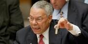 وزیر خارجه پیشین آمریکا درگذشت