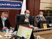 توضیحات استاندار تهران درباره برگزاری مراسم ۱۳ آبان |برپایی نماز جمعه در تهران از این هفته