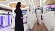 شمار موارد روزانه کرونا در امارات به زیر ۱۰۰ رسید