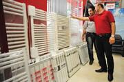 بازار محصولات گرمایشی کوچک شده است
