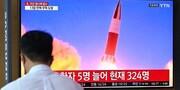 واکنش آمریکا به پرتاب موشک بالستیک کره شمالی