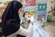 ارائه خدمات درمانی و بهداشتی ویژه به دانشآموزان منطقه ۱۸