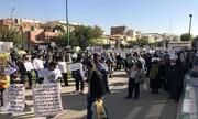 تجمع مردان مقابل مجلس برای کاهش میزان مهریه