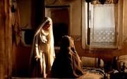پخش محمد رسول الله مجیدی از آیفیلم