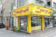 رهن و اجاره مغازه و آپارتمان اداری در تهران