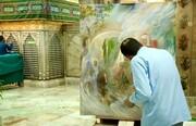 اجرای زنده نقاشی در حرم مطهر حضرت معصومه(س) در قم