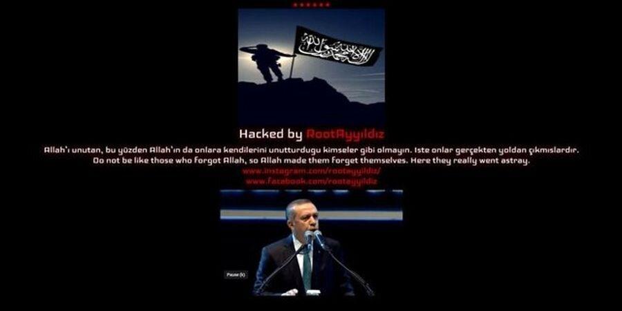 بلایی که هکرها بر سر ترامپ و اردوغان آوردند