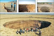 زمین زیر پای ایرانیان خالی میشود | فرونشست در ۳۰۰ دشت ایران محرز شده است