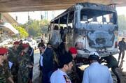 ۱۳ کشته در دو بمبگذاری دمشق | بمب سوم خنثی شد