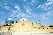 حریم بیدفاع بافت تاریخی اصفهان