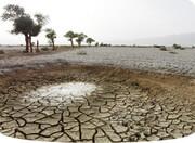 کمک ۱۰میلیون یورویی سازمان ملل برای نجات هامون