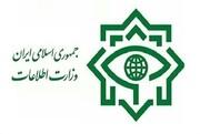اطلاعیه وزارت اطلاعات درباره خبر منتسب به اتباع افغانستانی