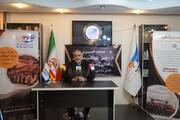 گرامیداشت ۲۸ آبان (۱۹ نوامبر) روز آرایشگر در ایران و جهان