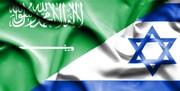 افشای افزایش مذاکرات عربستان و رژیم صهیونیستی جهت برقراری روابط