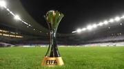 میزبان جام باشگاه های جهان مشخص شد | جای خالی پرسپولیس در امارات