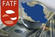 ایران در لیست سیاه FATF باقی ماند | ترکیه هم خاکستری شد