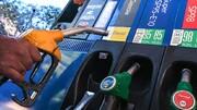 فرانسه به ۳۸ میلیون شهروند یارانه ۱۰۰ یورویی میدهد | ادامه پیامدهای بحران سوخت در اروپا