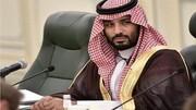 مقام سابق عربستان: بن سلمان میخواهد مرا ترور کند!
