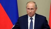 پوتین، طالبان را از فهرست گروههای تروریستی خارج میکند