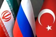 گفتگوی کشورهای روند آستانه درباره برگزاری اجلاس در ایران
