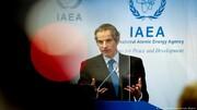 گروسی:  بازرسی آژانس در ایران بسیار قوی است
